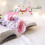 خالد محمد