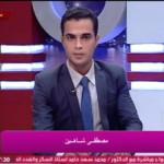 مصطفى رجب شاهين