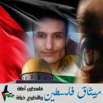 وجدي محمد علي البريهي