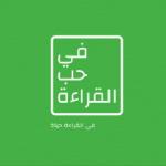 محمد هشام عبد الخالق