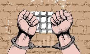 قيد و سجن